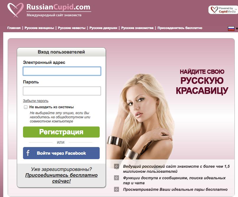 Создание бесплатные сайты знакомств е место поисковое продвижение сайтов сайта